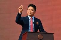 午报 |   刘强东发内部信:调薪不是为降薪;人民日报:崇尚奋斗,不等于强制996