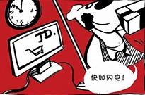 薪酬改革、降低成本 京东物流的盈利焦虑