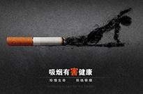 """""""小红书""""App现9.5万篇""""种草""""涉烟软文"""