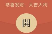 """腾讯诉""""微信自动抢红包""""软件运营者:索赔5000万"""