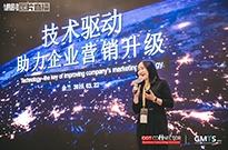 专访搜狐余兰,2019,新媒体时代的营销升级