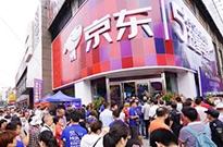 京东12.7亿入股五星电器,在苏宁