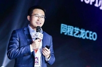 艺龙网换帅:江浩卸任董事长及法人 马和平接任