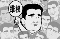 """事情反转欠债575万?奔驰维权女车主反被""""维权""""!警方回应"""