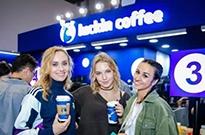 瑞幸咖啡递交招股书:单季营收4.8亿 获食品巨头加持