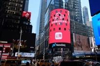 云集IPO发行价区间定为11至13美元 最大募资2.205亿美元