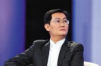 马化腾旗下公司或涉足网约车业务 持股比例为30%
