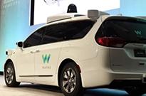 Waymo选址底特律 建设自动驾驶汽车量产工厂