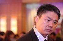午报 |  连咖啡完成2.06亿元融资; 美国检方回应放弃起诉刘强东