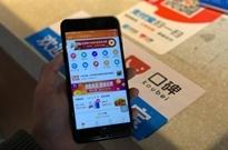 口碑 App 上线提前「预订」功能 商家翻台率涨 10%