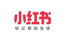 """""""拔草""""小红书:内容+电商危机下还能红多久?"""