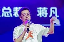 阿里蒋凡宣布天猫新战略:三年交易规模翻番