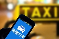 午报 | 美团打车在上海、南京上线