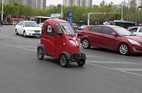 """电商称老年代步车非机动车 被判""""退一赔三"""""""