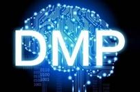 大数据,小场景―带您全面认识真正的第一方DMP