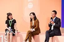 FBIF2019食品饮料创新论坛召开,全球百强食品高管共话开放式创新!