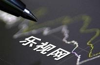 乐视网:证监会调查决定对公司及贾跃亭立案调查