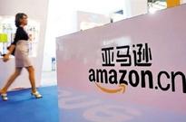 清仓促销亚马逊中国一度宕机