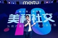 美图困局:手机业务大撤退 转型社交能否突围?