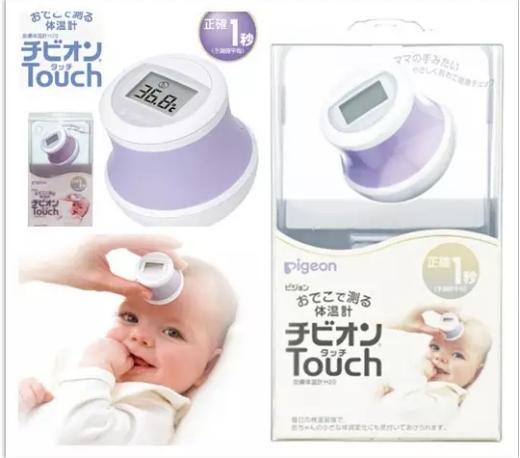 小象优品好品质母婴产品有哪些