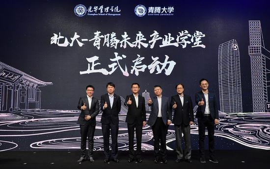 左起依次为:张影、刘俏、马化腾、王立新、杨国安、汤道生