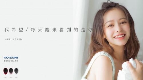 高颜值日本KOIZUMI小泉便携按摩梳拯救孕妈脱发危机