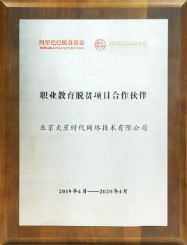 http://www.dibo-expo.com/shehuiwanxiang/887723.html
