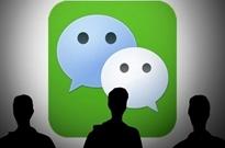 微信更新迎来新功能:朋友圈仅最近一个月可见