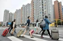 报告:30%的小镇青年实现了有车、有房和经济独立