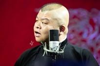 民政部回应德云社演员众筹:将引导平台修订自律公约