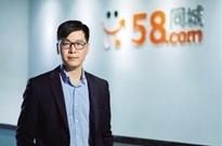 北京城市讯通发生工商变更:姚劲波退出 由女助理接任