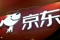 京东撤出澳大利亚市场:区域总部关闭 负责人离职