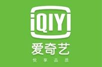 对话龚宇:爱奇艺订阅用户今年将破亿