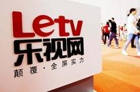 深交所:乐视网等七家公司被暂停上市