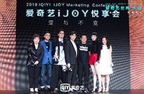 爱奇艺:270+娱乐资源发布 迎接新一轮娱乐营销产业创新增长