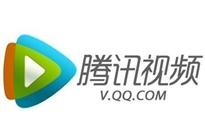 腾讯视频进入台湾地区:开通会员每月42元