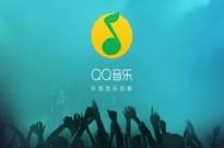 腾讯音乐新财报:净利同比增17.4%、付费用户扩大