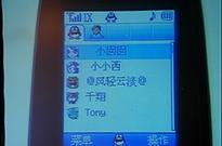 比微信老却是00后最爱!手机QQ 16年进化史