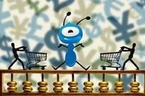 蚂蚁金服回应海外和科创板上市传言:暂无上市时间表