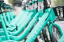 北京部分小蓝单车因破损将被替换成青桔单车,计费规则一致