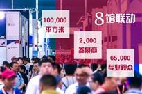 2019上海食品加工机械展、新趋势 引领行业风向标!