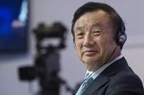 午报 | 华为核心供应商美国有33家;《权力的游戏》大结局未能在腾讯视频如期上线