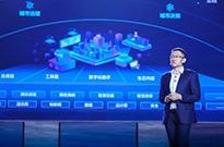 腾讯云总裁邱跃鹏:腾讯率先迈过双百里程碑