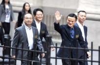 阿里巴巴拟于香港二次上市:融资额或达200亿美元