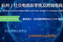 揭秘!为什么要参加2019杭州跨境电商展