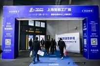 2020上海智能工厂展正式开启招展工作