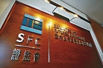 香港证监会正在调查多家加密货币交易所、ICO发行人