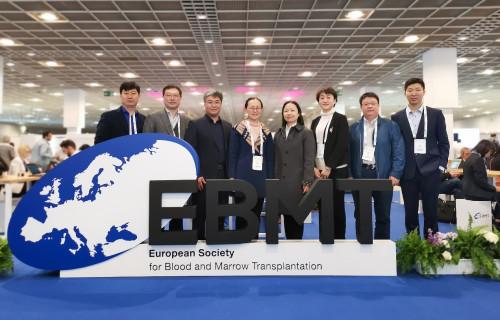 陆道培医疗团队参加第45届欧洲血液和骨髓移植学会年会