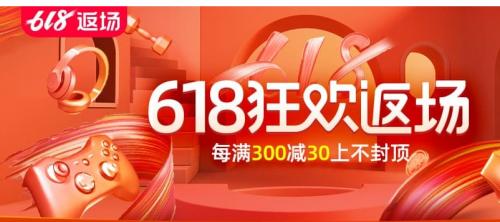 http://www.xqweigou.com/dianshangjinrong/31832.html