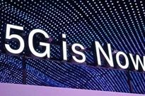 工业和信息化部将于近期发放5G商用牌照